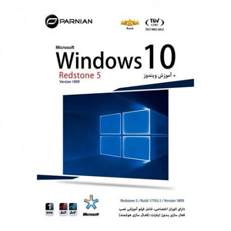 ویندوز-10-Redstone-5-پرنیان کد 0239